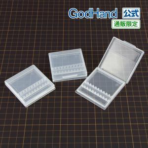 ビットシリーズ用ケース(3個) ゴッドハンド|godhand