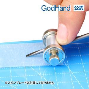 スピンブレード 研磨セット ゴッドハンドセレクト|godhand