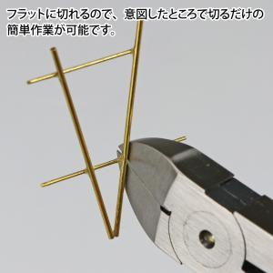 メタルラインニッパー ゴッドハンド 金属線 真鍮 godhand 03