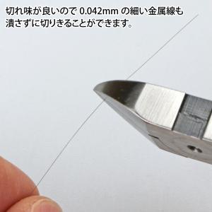 メタルラインニッパー ゴッドハンド 金属線 真鍮 godhand 04