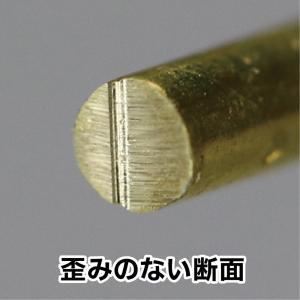 メタルラインニッパー ゴッドハンド 金属線 真鍮 godhand 08