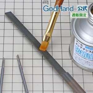 ツールメンテナンス油 防錆油 内容量約50ml スポイト付き ゴッドハンド ネコポス非対応