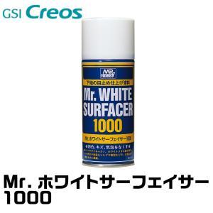 Mr.ホワイトサーフェイサー1000 B511 GSIクレオス [ネコポス非対応] [あすつく対応]...