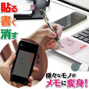 WEMO パッドタイプ Sサイズ 1枚入 ダークグレー P-DG コスモテック