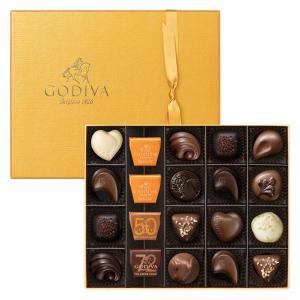 ゴールド コレクション 20粒|godiva