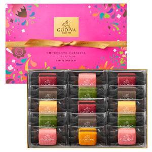 カーニバル サブレショコラ 15個|godiva