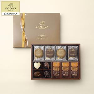 ギフト お返し お祝い チョコレート スイーツ ゴディバ(GODIVA)クッキー&チョコレート アソ...
