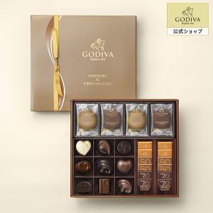 【今だけ!送料無料商品】ゴディバ(GODIVA) クッキー&チョコレート アソートメント(クッキー8...