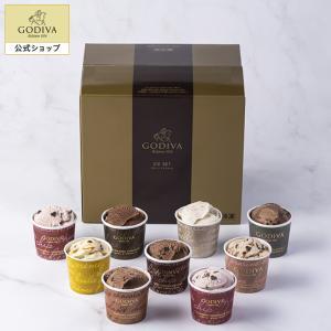 ギフト お返し お祝い チョコレート スイーツ チョコレート アイスギフトセット カップアイス 9個...