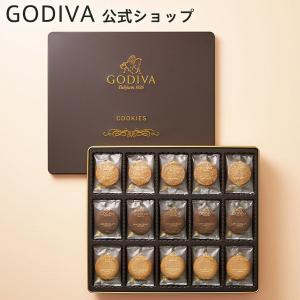 中元 プレゼント ギフト お返し お祝い チョコレート スイーツ ゴディバ(GODIVA) クッキー...