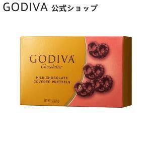 ミルク チョコレート ミニプレッツェル|godiva