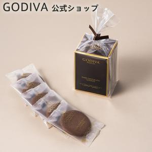 ゴディバ (GODIVA) ダークチョコレートクッキー 5枚