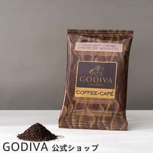 ゴディバ(GODIVA)コーヒー ヘーゼルナッツ クリーム