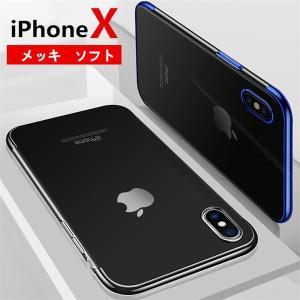 ■商品説明■ ■対応機種: iPhoneX 素材: TPU ◆衝撃吸収、擦り傷防止。 ◆薄くて丈夫で...