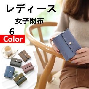 ■財布サイズ:11.5CM*9.5CM*2CM ■ポケット数:カードポケット ×2、硬貨ポケット・紙...
