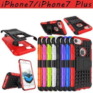 サイズ: iPhone7 iPhone7plus カラー: レッド ブルー パープル ブラック ホワ...