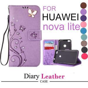 ○対応機種: Huawei nova lite ○素材:PC+TPU ○カラー:パープル/ピンク/ブ...