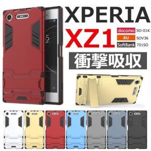○対応機種: Xperia XZ1(SO-01K/SOV36/701SO) ○素材:PC+TPU ○...