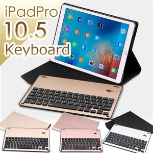 Bluetoothキーボードを搭載したiPad Pro 専用ケースです。  薄くてカラーも素敵なキー...