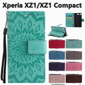 Xperia XZ1 ケース 手帳型 au SOV36 docomo SO-01K softbank 701SO Xperia XZ1 Compact SO-02K カバー 花柄 型押し 財布型|goen-yahuu-ten