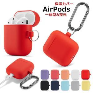 ●対応機種: Airpods Airpods2 ●商品説明: ★高品質のシリコン素材を採用し、万が一...