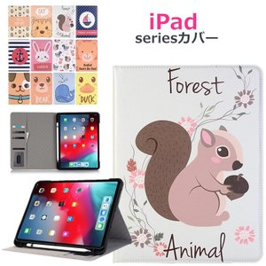 *対応機種: iPad Air3(2019)/pro 10.5 iPad mini5(2019)/m...
