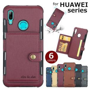 *対応機種: Huawei P30 pro Huawei P30 lite Huawei P30 H...