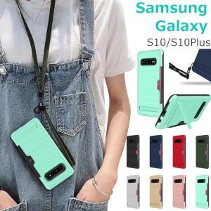 587cf1c6ad Samsung Galaxy S10 Plus/S10/Note9/S9Plus/S9/Note8ケース背面保護 galaxy S8Plus/S8カバー  耐衝撃 精密な加工 カード入れ ホルダー