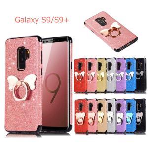 *対応機種: Galaxy Note9 Galaxy S9+ Galaxy S9  *素材: TPU...