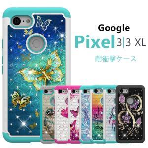 *対応機種: Google Pixel 3 Google Pixel 3 XL *素材: PC シリ...