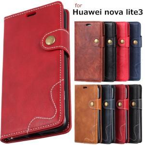 *対応機種: Huawei nova lite3 Huawei nova3 Huawei Mate ...
