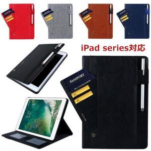 *対応機種: ※ iPad Air、iPad Air2、iPad 9.7(2017)、iPad 9....
