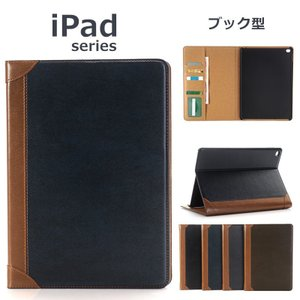 *対応機種: iPad Air3(2019)/iPad pro 10.5 iPad mini5(20...