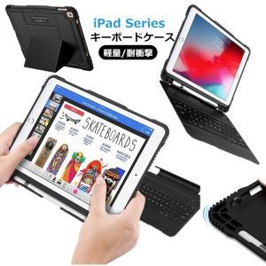*対応機種: iPad pro 11(2018) iPad 9.7(2017) iPad pro 1...