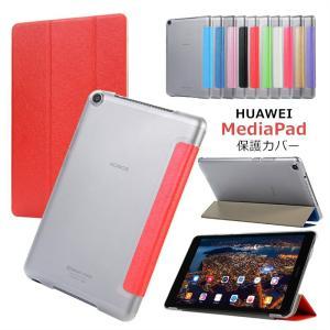 *対応機種: Huawei MediaPad M5 8.4インチ SHT-W09/SHT-AL-09...