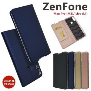 *対応機種: ZenFone Max M2 (ZB633KL) ZenFone Max Pro M2...