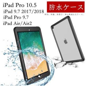 対応機種: iPad pro 10.5 iPad 9.7 2018/2017 iPad Pro 9....