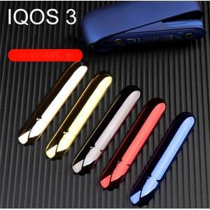 対応機種 iqos3  素材 メッキ  カラー ダークグレー ブルー レッド ゴールド イエロー  ...