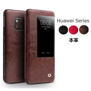 対応機種  対応機種: Huawei Mate20 Pro Huawei Mate20  素材  本...
