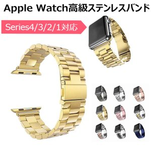 サイズ  apple watch series4 40mm/44mm apple watch ser...
