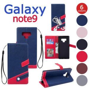 対応機種: GalaxyNote9 素材: PUレザー 【上質な素材】上質なPUレザーを採用し、手触...