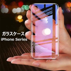 ご注意:モデルはiPhone XRです。機種によって穴が違います。どうぞご了承くださいませ。  対応...