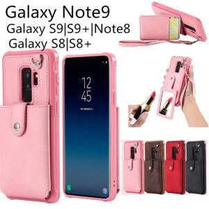 対応機種: Galaxy Note9 Galaxy S9 Galaxy S9 Plus Galaxy...