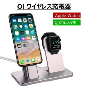 【2in1充電器】2in1充電器なので、全てのApple watchとQi対応スマートフォンへ同時に...