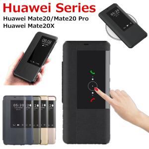 対応機種: Huawei Mate20 X Huawei Mate20 Pro  素材 PUレザー ...