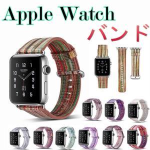 サイズ: Apple Watch 38mm Apple Watch 42mm 素材:ズック 色:全1...