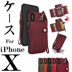 対応機種: iPhone X ケース  素材: PU合皮 カラー: ブラック/レッド/ダークグリーン...