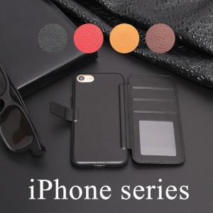 対応機種: iPhone 8 ケース  iPhone 8 Plus ケース  iPhone 7 Pl...