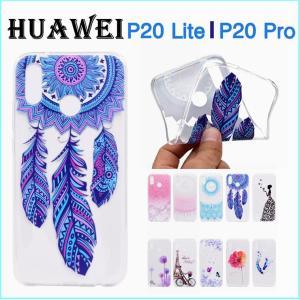 対応機種: HUAWEI P10 lite  HUAWEI P10 Pro  素材:TPU  色:1...