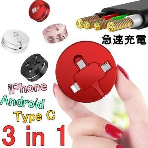 ランド:Cafele 対応端末:iPhone/Android/Type C 本体サイズ:50mm*2...